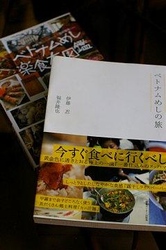 2013cambodiabook