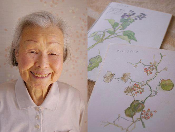 究極のシンプルライフは老人ホームにあり〜祖母訪問に人生を想う〜