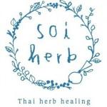 soiherb_logo