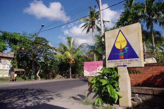 Bali2016 00048