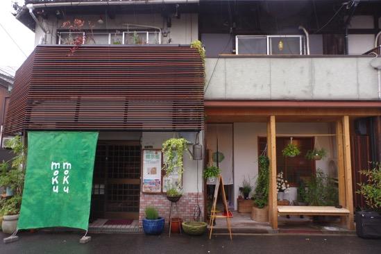 Guesthousemokumoku00005