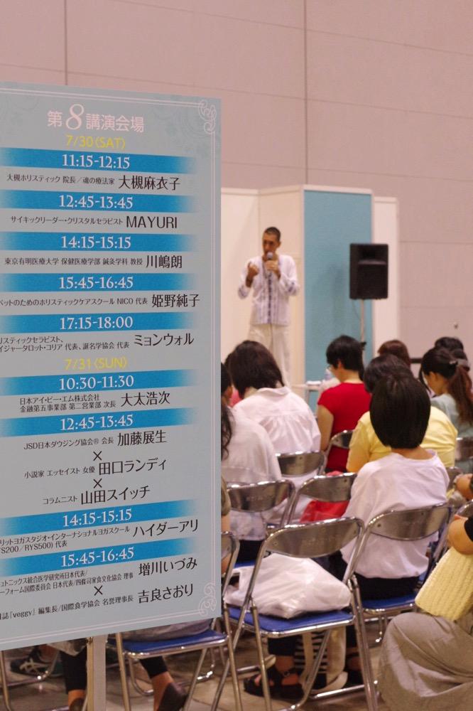 Iyashi haidar02