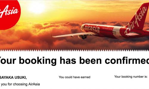 airasia201701.png
