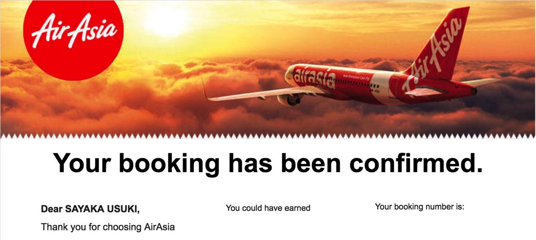 Airasia201701