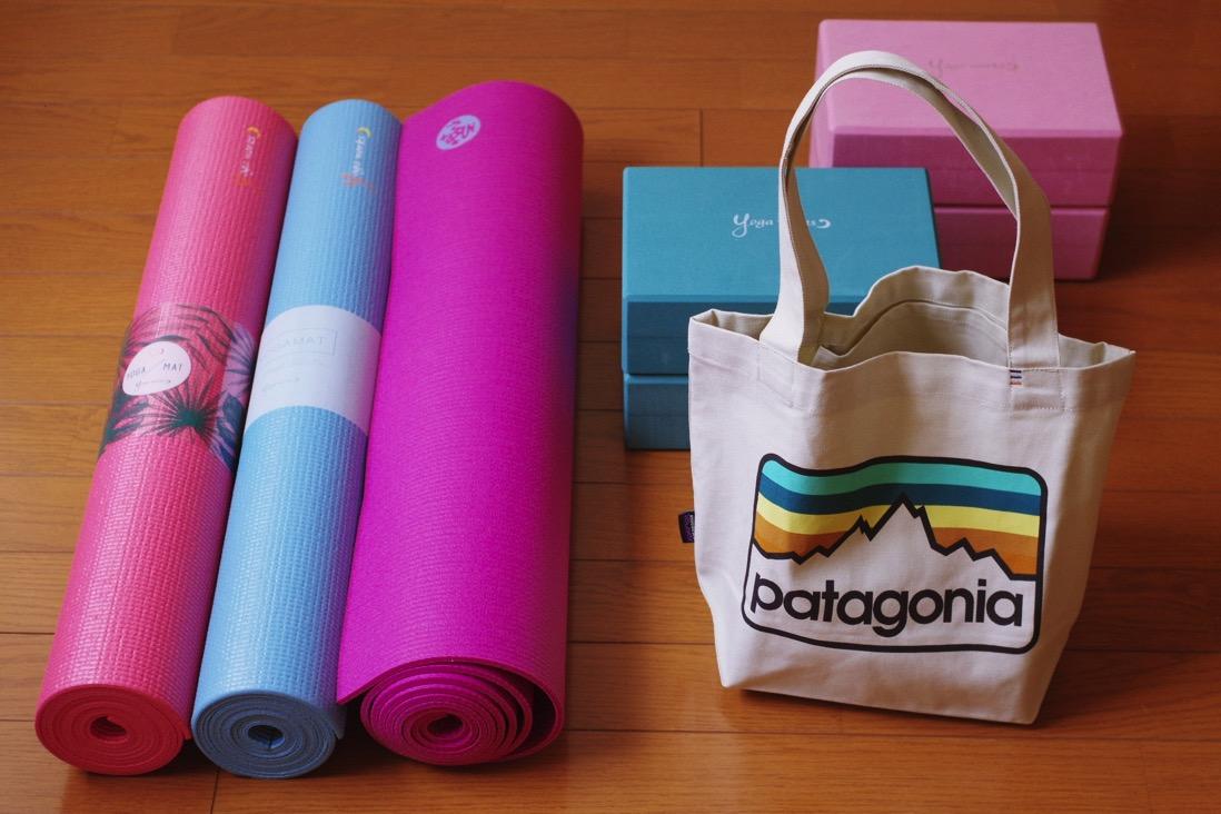 Yogaprops