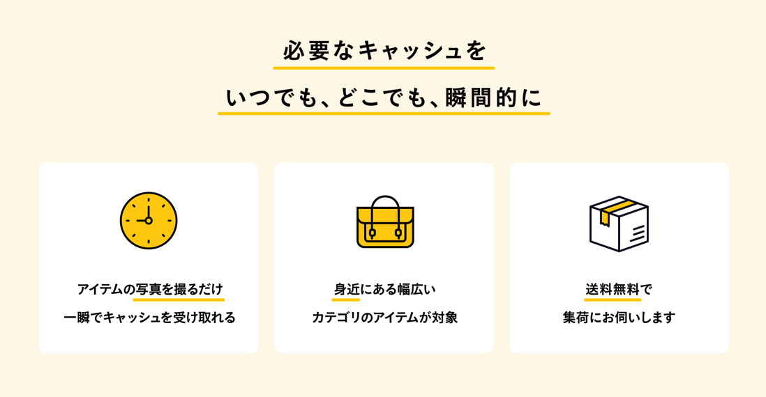 Cash key 02