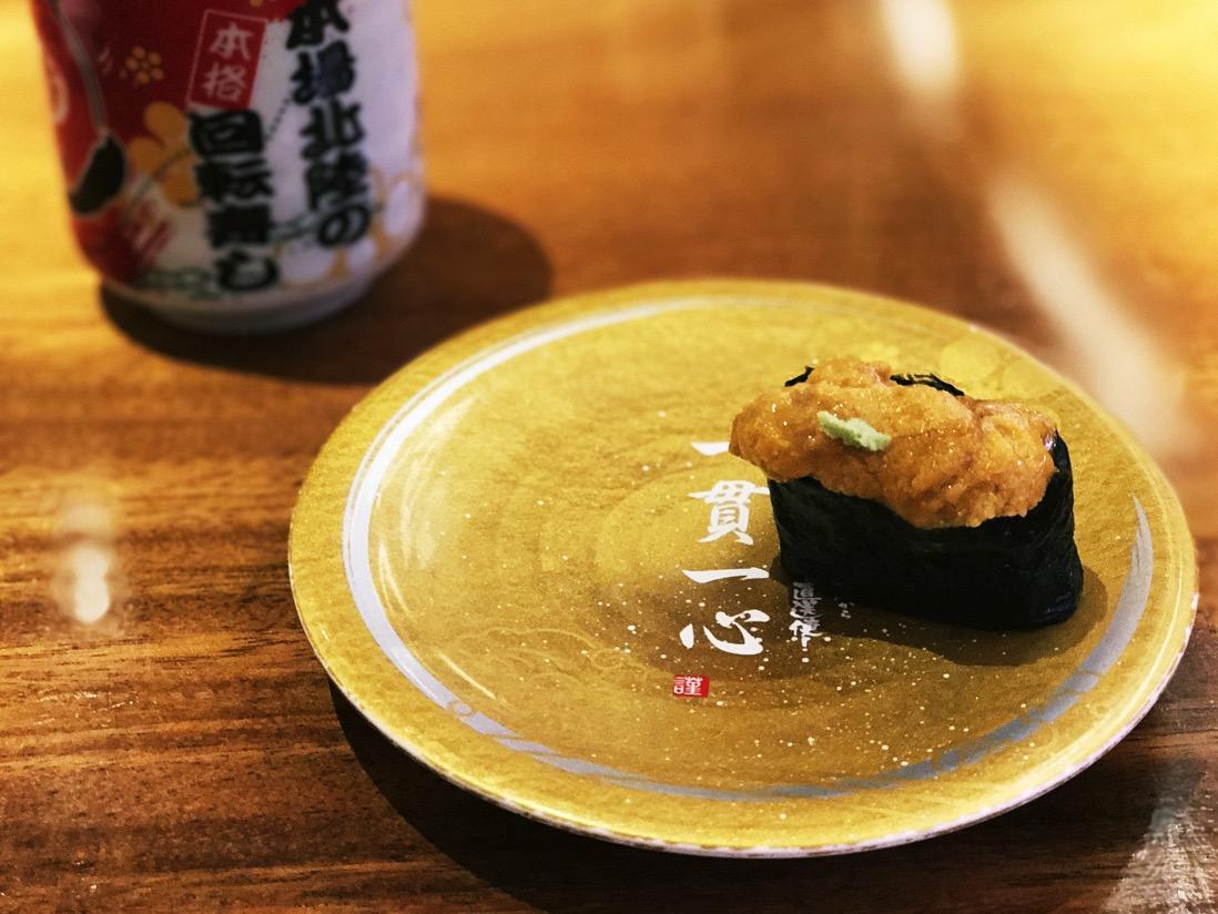 Kanazawa sep11