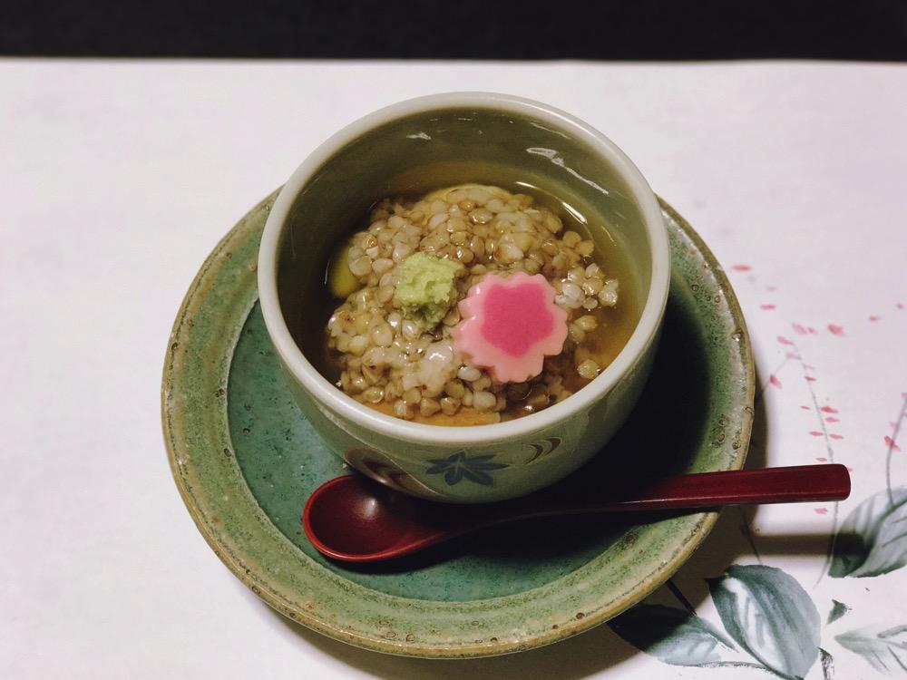Kanazawa sep19