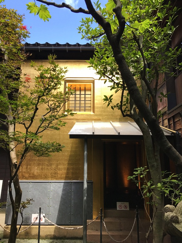 Kanazawa sep27
