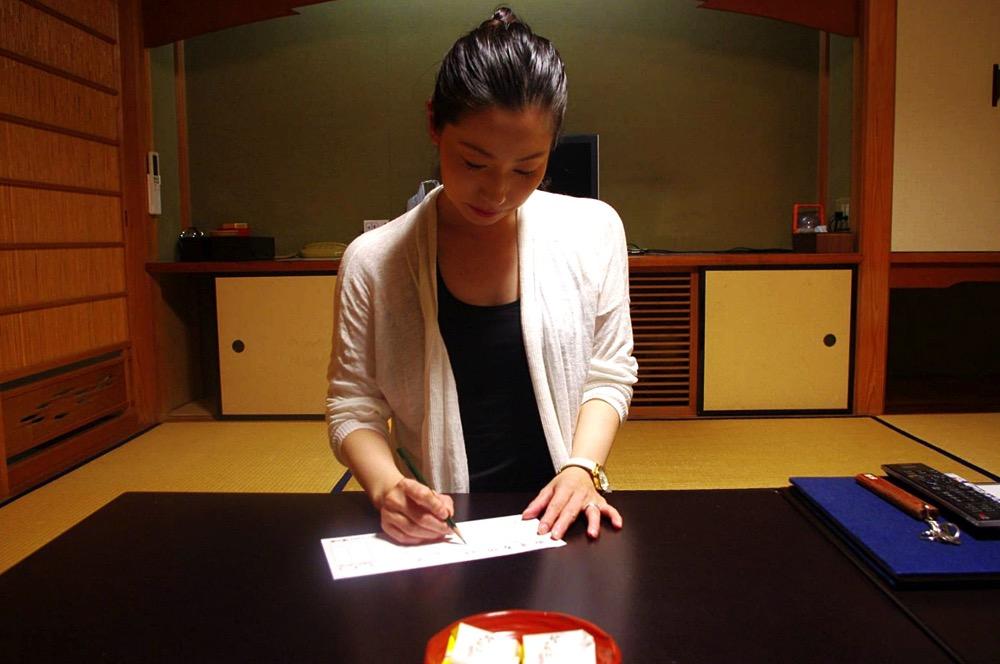 Kanazawa sep34