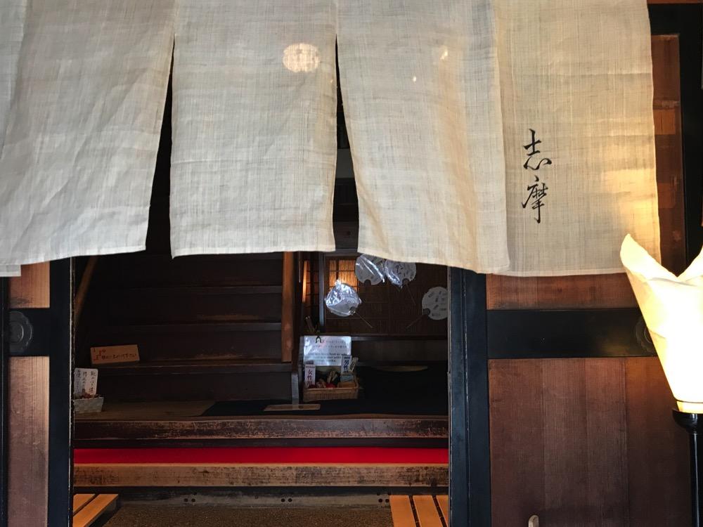 Kanazawa sep3