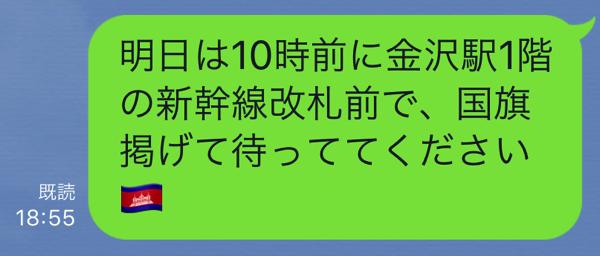 Kanazawa sep52