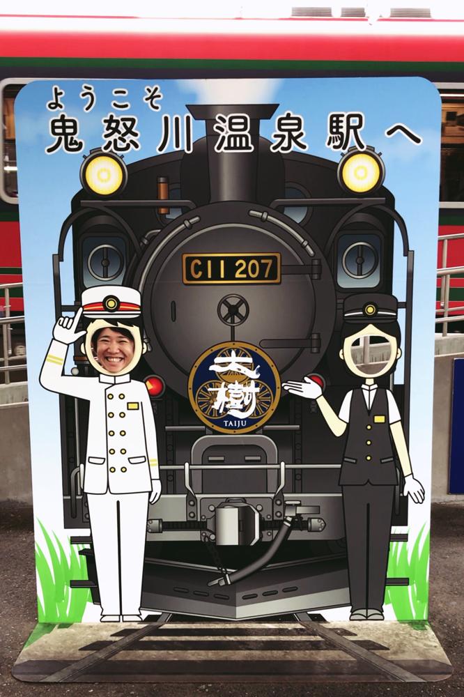 Teshirosawa00016