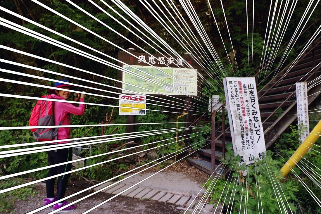 Teshirosawa00018