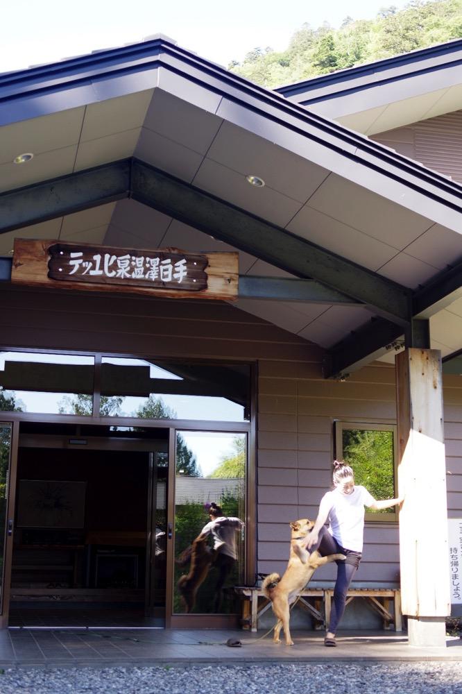 Teshirosawa00037