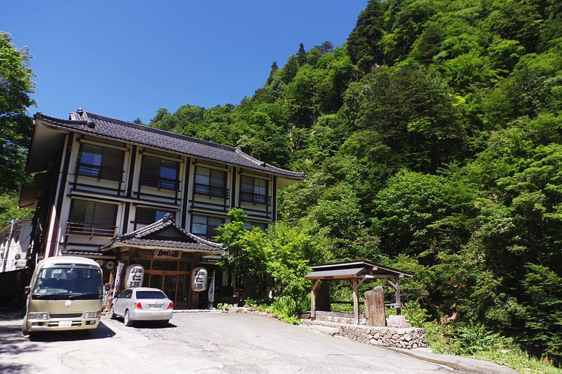 Teshirosawa00041