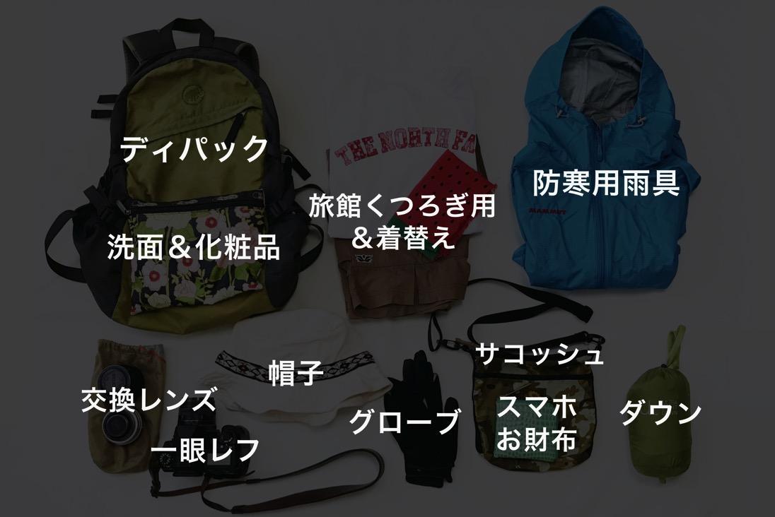Teshirosawa00058