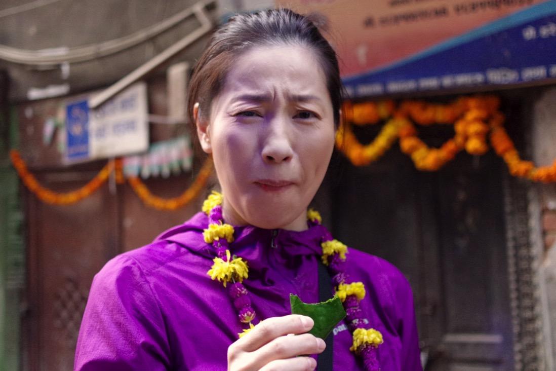 Nepal201800028