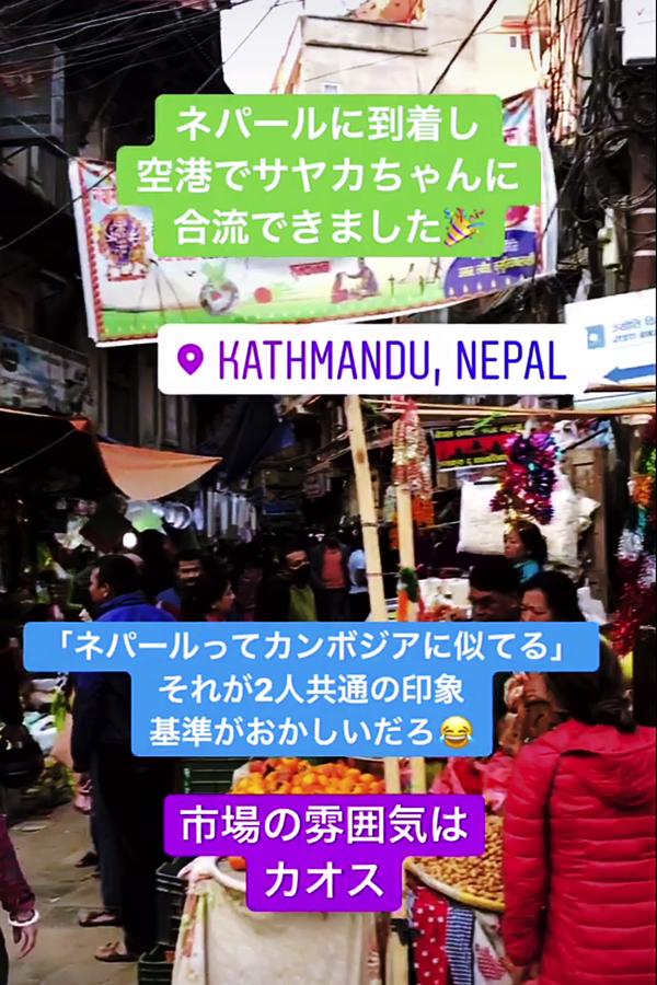 Nepal201800069