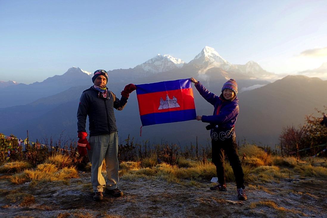Nepal201800191