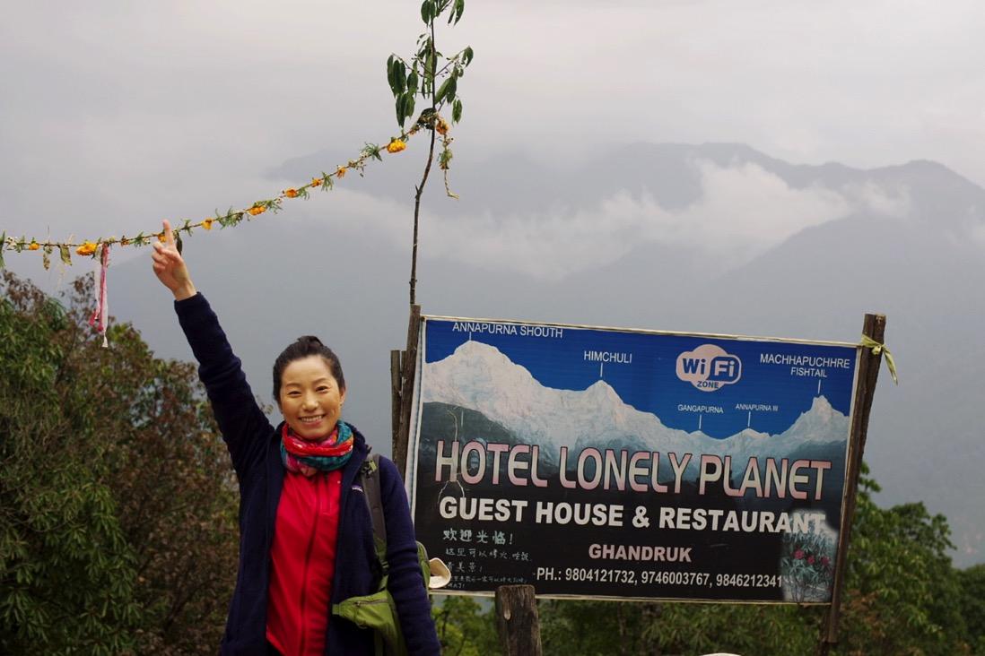 Nepal201800213