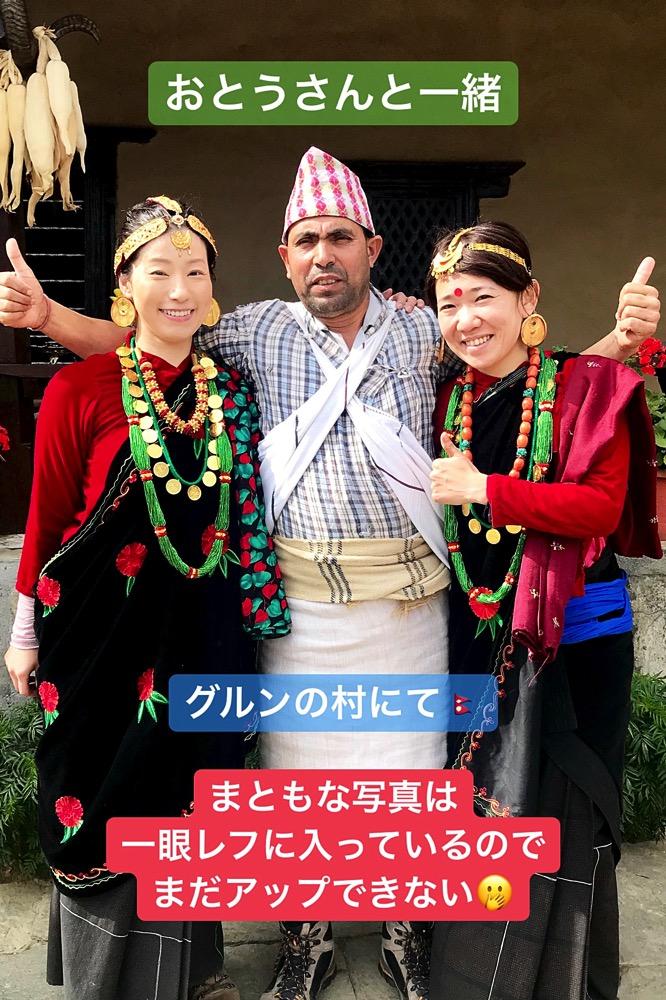 Nepal201800300