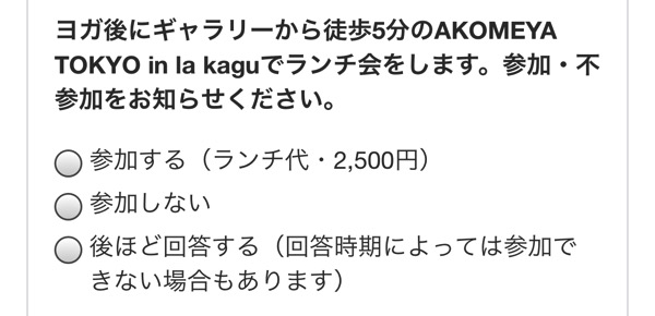 Kagurazaka04