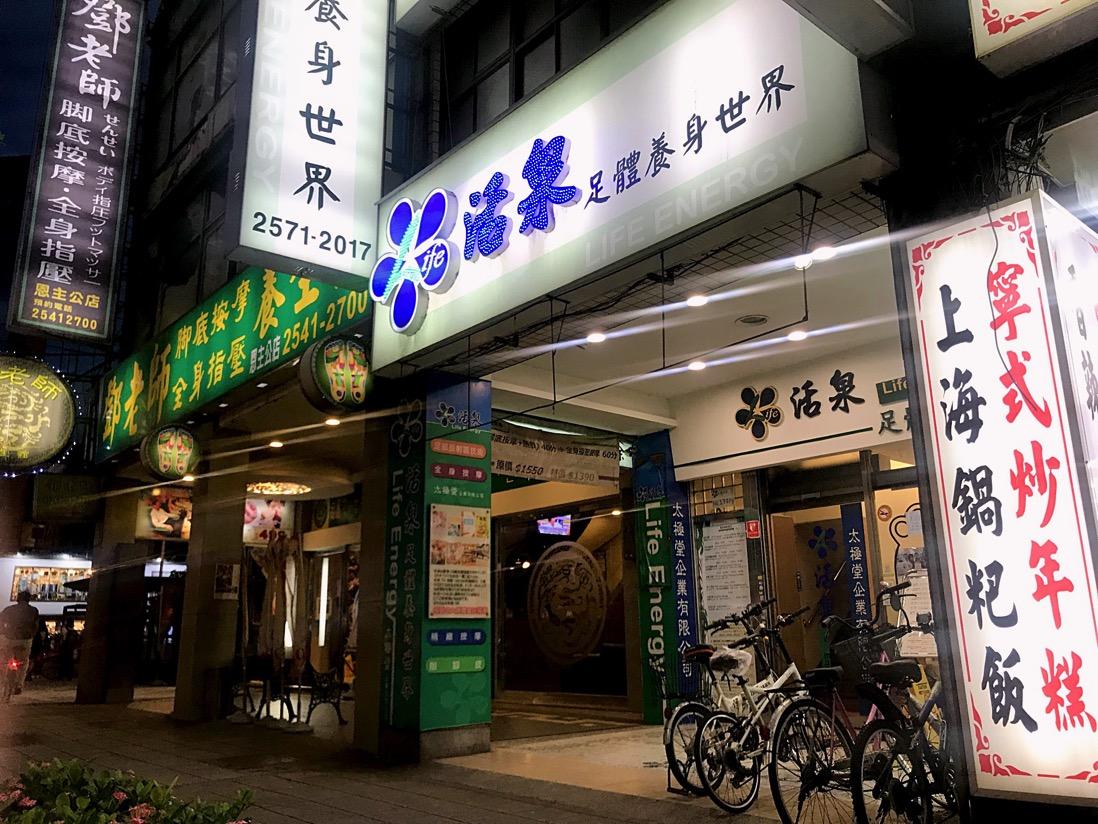 Taiwan201900011