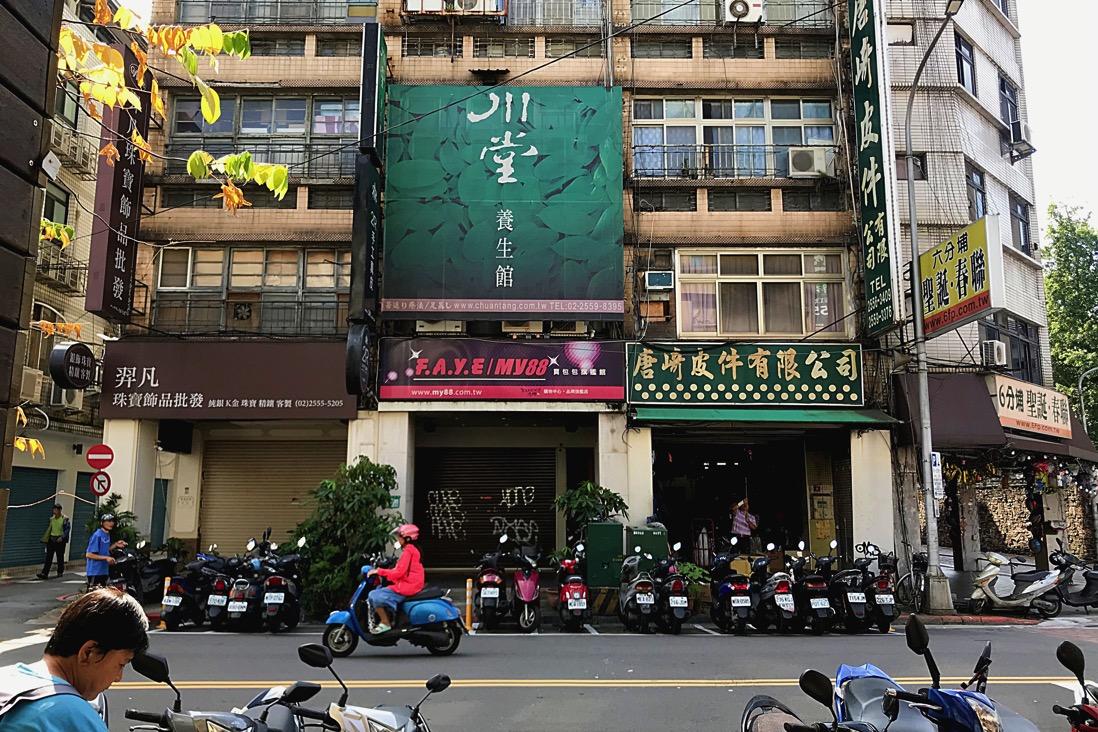 Taiwan201900012
