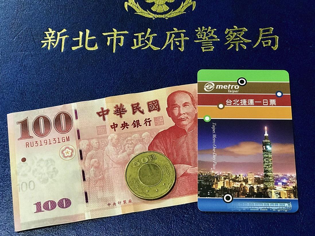 Taiwan201900021