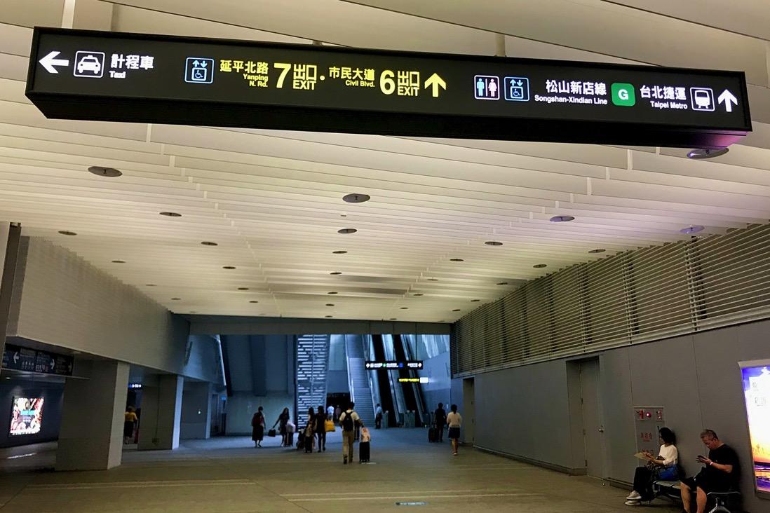 Taiwan201900035
