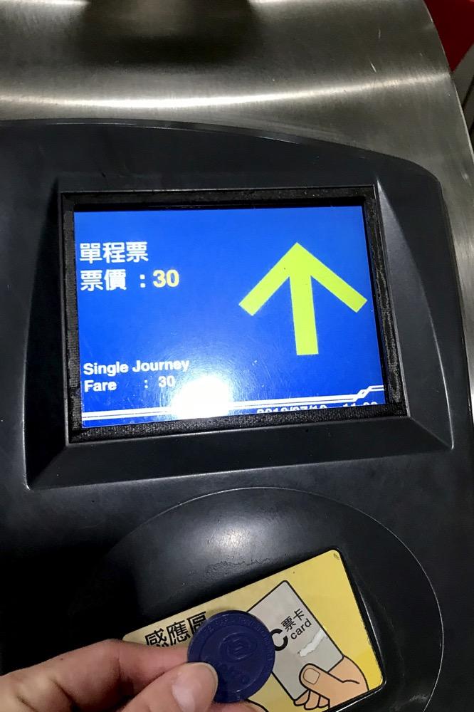 Taiwan201900043
