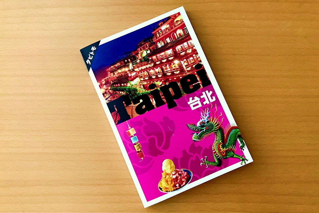Taiwan201900045