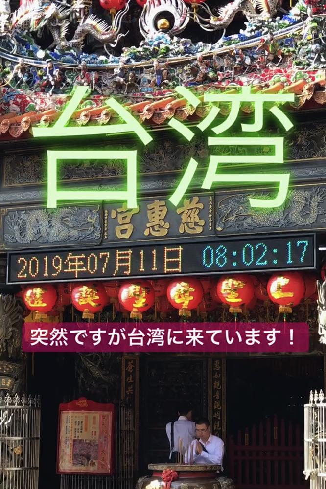 Taiwan201900046