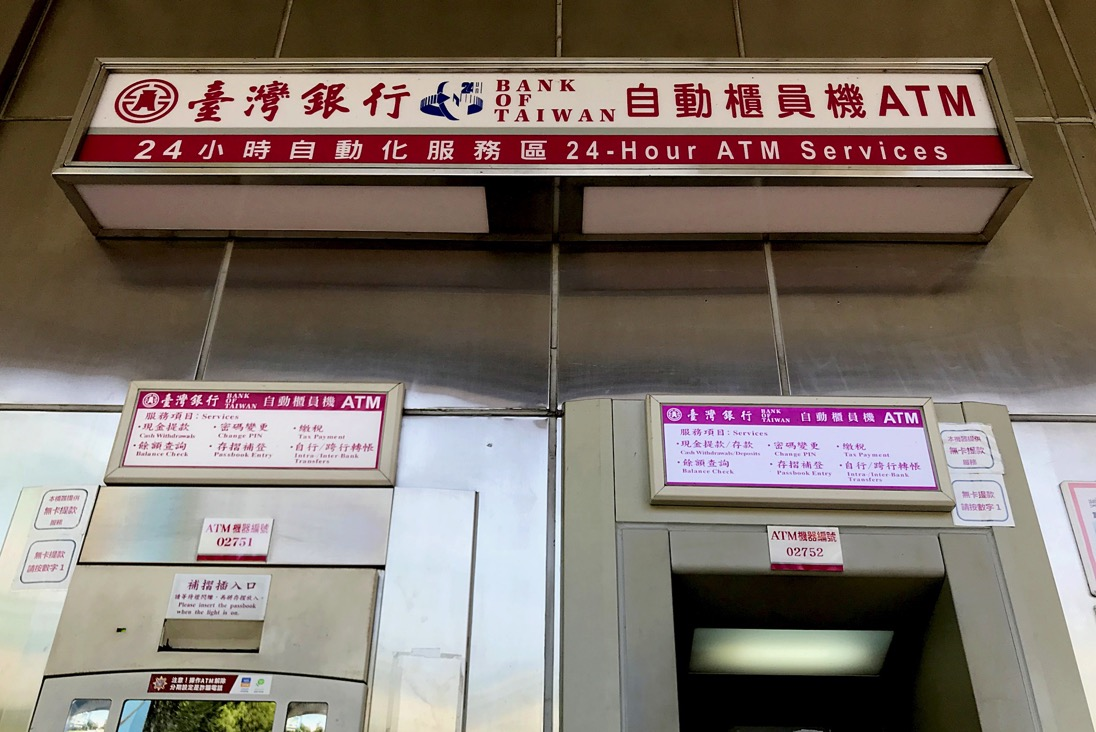 Taiwan201900050