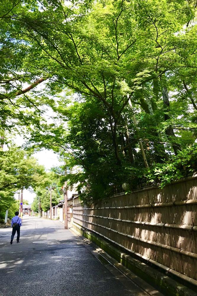 Kyotoretreat00014