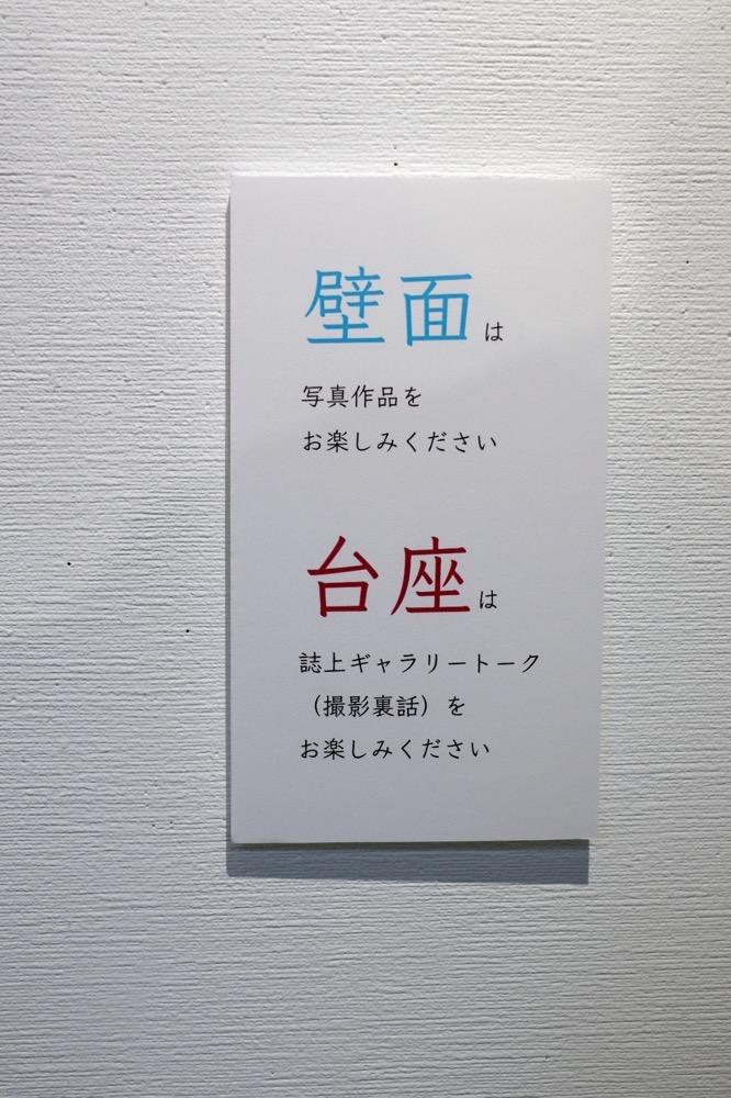 Kyotoexhibition2021 19