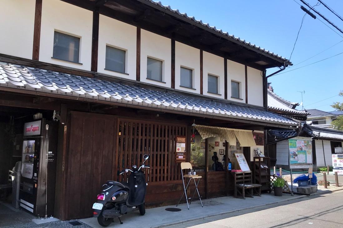 Kyotoexhibition2021 3