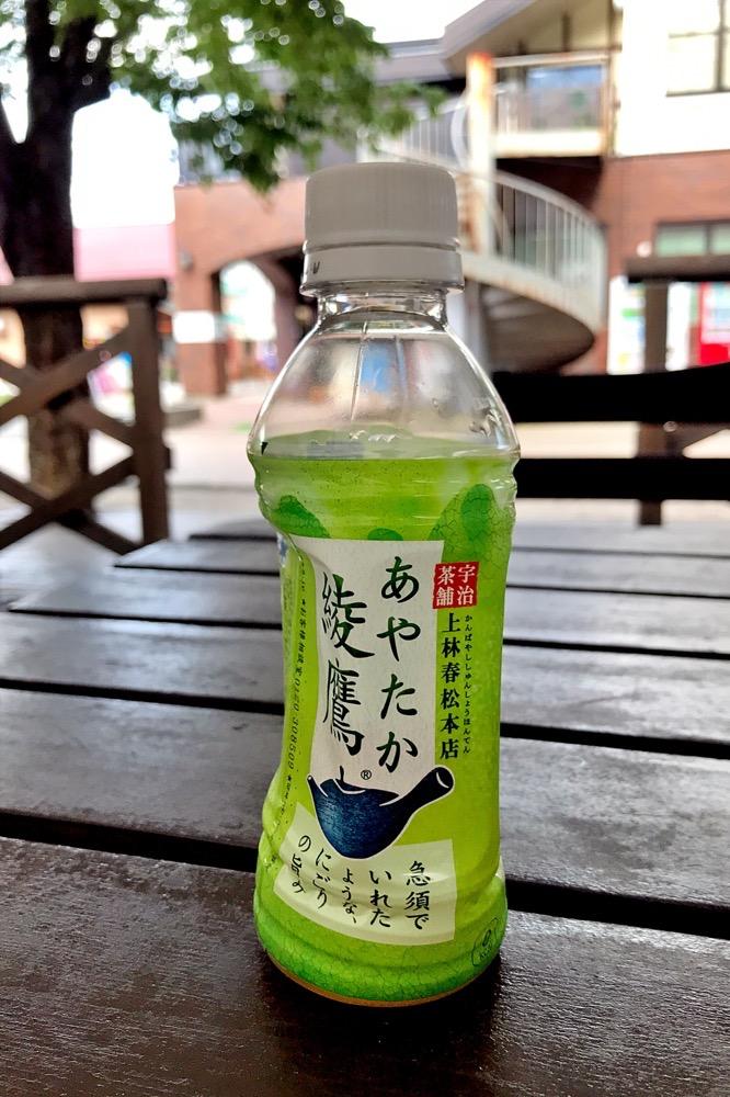 Naganokomagatake2021 aug 12